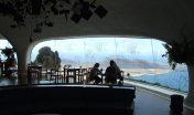 800px-mirador_del_rio_interior-1024x768